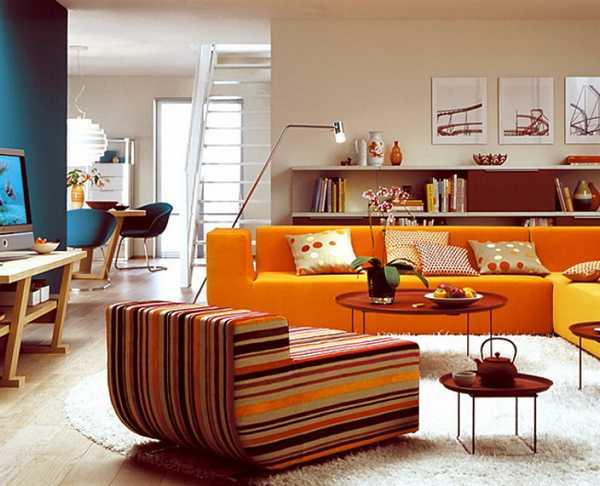 Дневна в оранжево