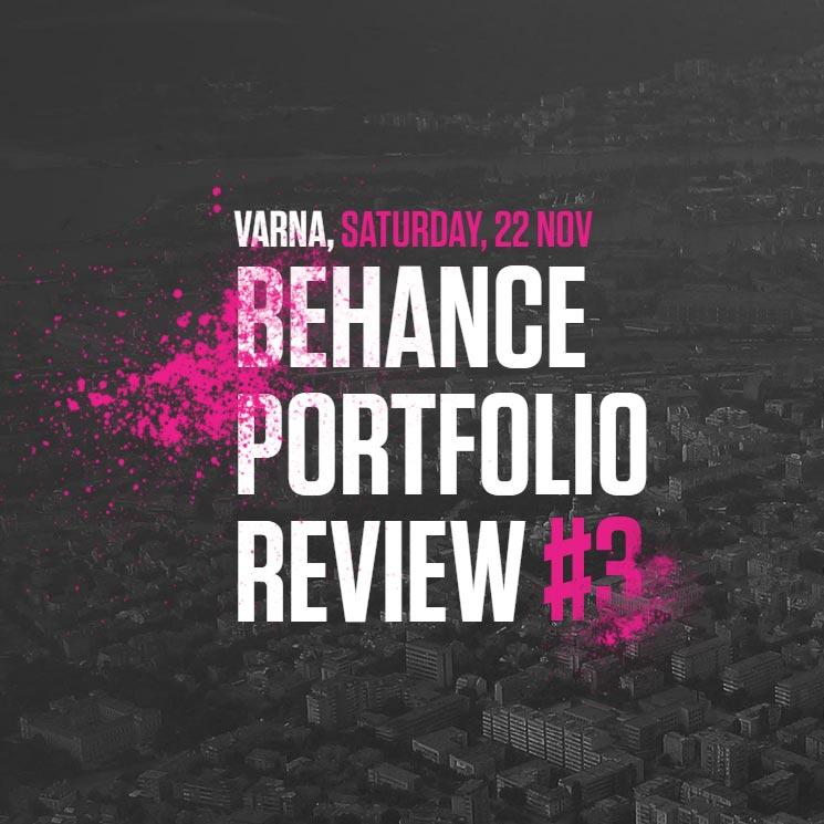 Представяне на портфолио Behance.bg